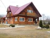 ГЛХУ «Ушачский лесхоз»10767
