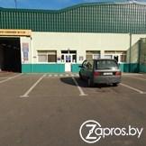 """ДС №138 - Филиал """"Автобусный парк №5"""" ГП """"Минсктранс""""11157"""