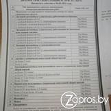 """ДС №138 - Филиал """"Автобусный парк №5"""" ГП """"Минсктранс""""11345"""