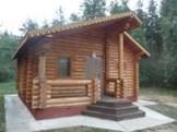 ГОЛХУ «Оршанский  опытный лесхоз»11017
