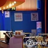 Orange Club272