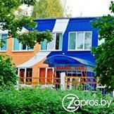 Orange Club275