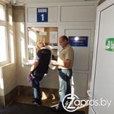"""ДС №138 - Филиал """"Автобусный парк №5"""" ГП """"Минсктранс""""11158"""
