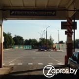 """ДС №138 - Филиал """"Автобусный парк №5"""" ГП """"Минсктранс""""11156"""