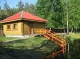 ГОЛХУ «Оршанский  опытный лесхоз»11016