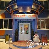 Orange Club276